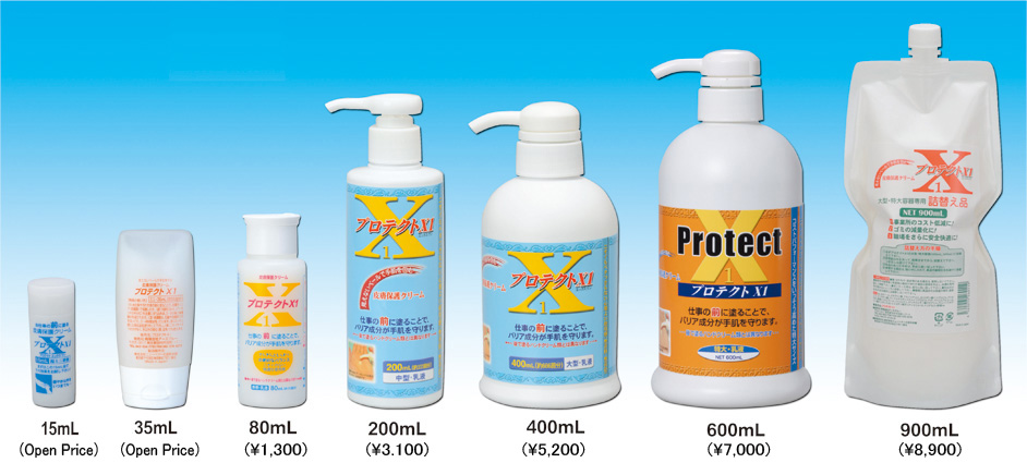 Protect X1 Products Made in Japan by Earth-Blue Inc