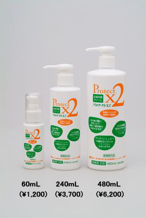 Protect X2 The skin protection cream Protect X2 has protection effect on three types of skin troubles, same with Protect X1.