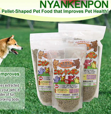 Health Food for Pets [NYANKENPON] Made of the essences extracted from pines, Japanese cypress, and plantains. It�fs safe and harmless to humans and animals and is environmentally friendly too.