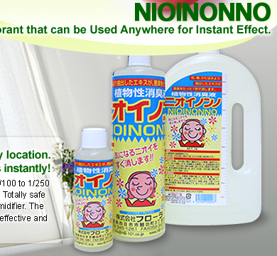 Liquid Deodorant [ NIOINONNO ] NIOINONNO is fast acting and just one spray can instantly deodorize any bad smells in and out of the house (including from clothes, cigarettes, pets, bathrooms, etc.) and from livestock.