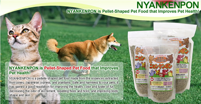 Health Food for Pets [NYANKENPON] Products Made in Japan by Flora Co., Ltd.