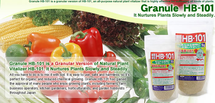 Plant Vitalizer (Granule HB-101) Products Made in Japan by Flora Co., Ltd.