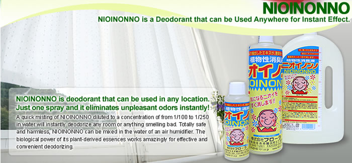 Liquid Deodorant [ NIOINONNO ] Products Made in Japan by Flora Co., Ltd.