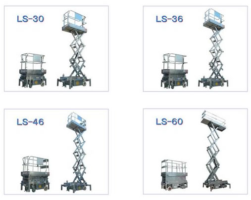 Noboru-kun LS-Series (Lifters) The aerial work platform